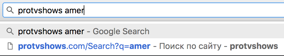 Chrome search using some engine